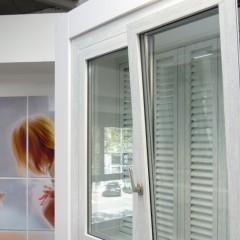 Herramienta «Cambia tus ventanas» de Climalit Plus